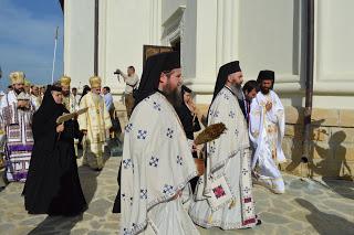 "Sfintirea Manastirii ""Izvorul Tamaduirii"" Salva, jud. Bistrita-Nasaud…!"