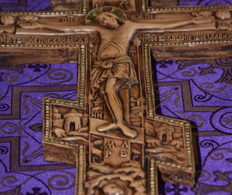 Liturghia Darurilor mai inainte Sfintite, Seminarul Teologic Ortodox, Cluj-Napoca