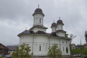 Sfintii Imparati si intocmai cu Apostolii, Constantin si Mama sa Elena, Manastirea Dobric, Bistrita-Nasaud