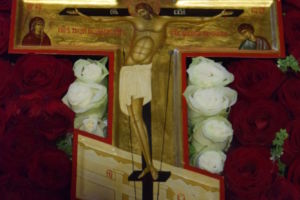 Inaltarea Sfintei Cruci, Catedrala Mitropolitana Cluj Napoca